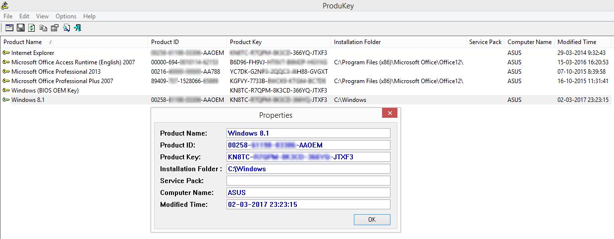 برنامج ProductKey