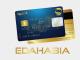 البطاقة الذهبية لبريد الجزائر