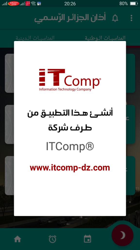 تطبيق آذان الجزائر الرسمي مطور من طرف شركة iTcomp